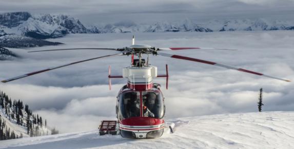 Вертолёт хелибординг